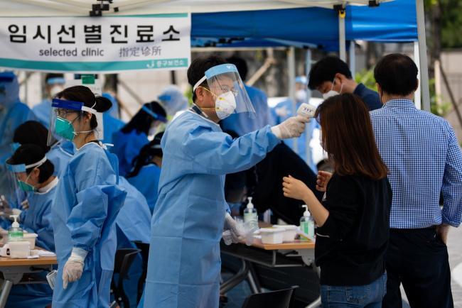 Bank of Korea Says Pandemic to Spur