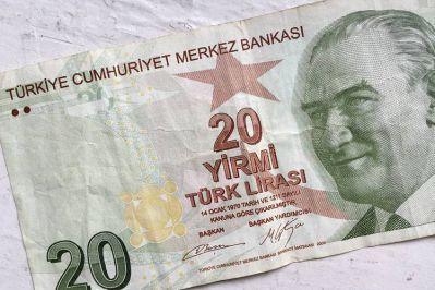 トルコリラの通貨情報と取引条件