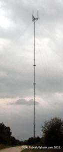 ATC tower