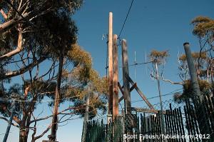 KISL's tower