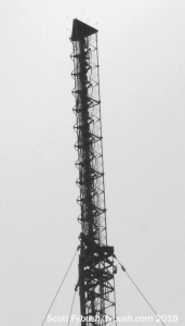 Senior Road antenna