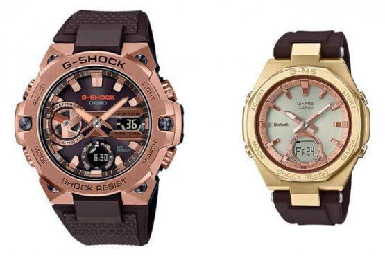 Cặp ý tưởng sao Hỏa và sao Kim: G-Shock GST-B400MV-5A & Baby-G MSG-B100MV-5A