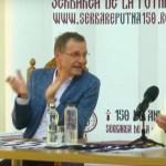 """VIDEO Patriarhul Daniel și Președintele Academiei Române, Ioan Aurel Pop, au aplaudat un discurs de tip AUR: """"Să ne luăm libertatea înapoi, ca să ne putem lua țara înapoi"""""""