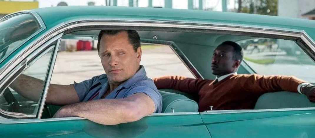Geek Review:  Green Book