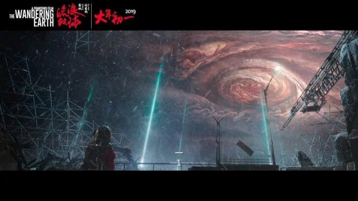 Geek Review: Wandering Earth (Spoiler-Free)