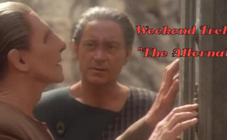 """Weekend Trek """"The Alternate"""""""