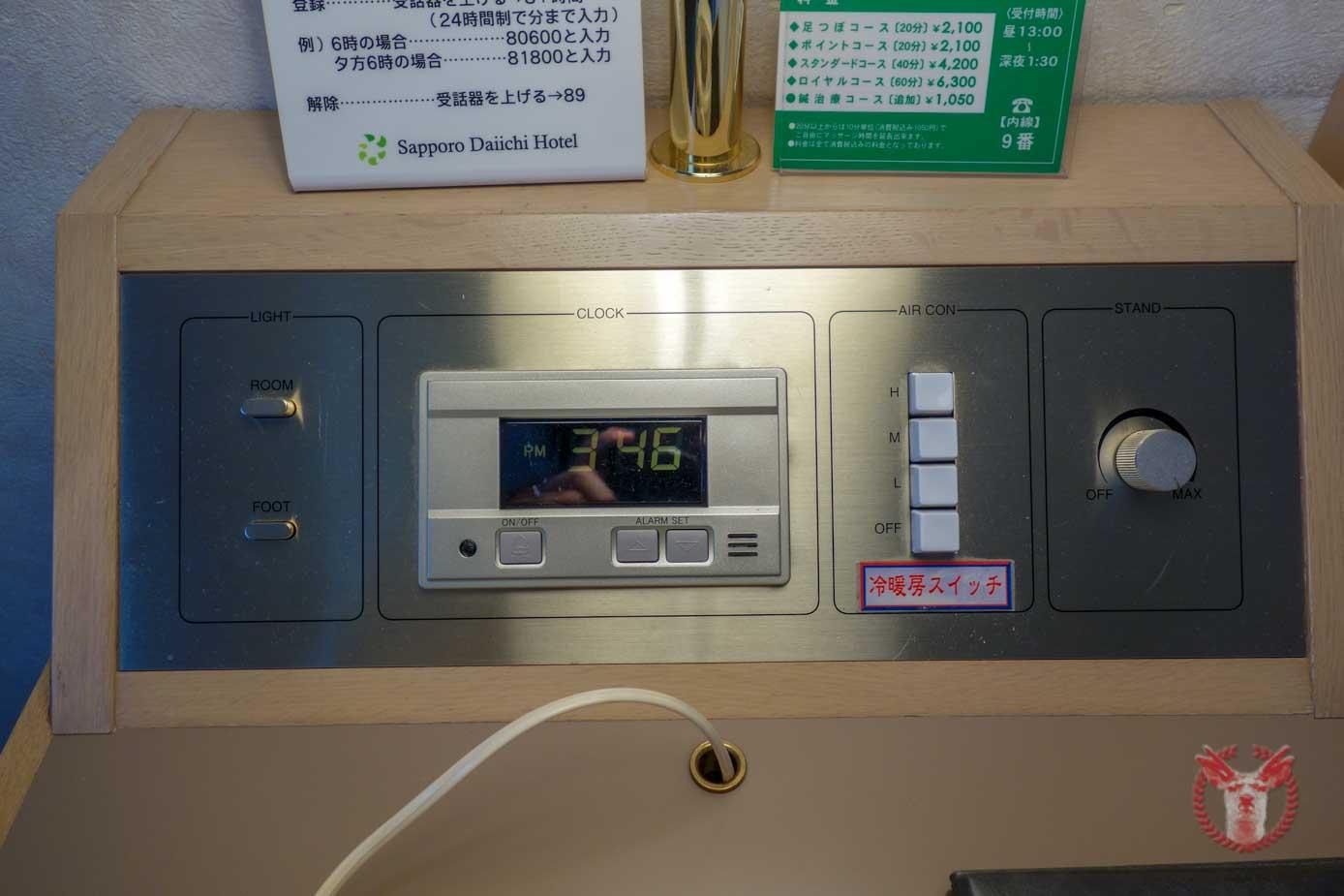 sapporo-daiichihotel-9