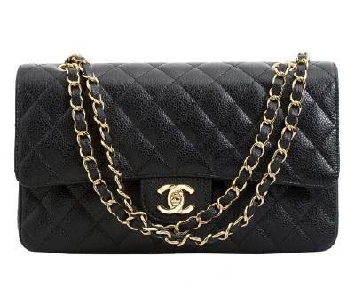 ad37e7312623 Prices of Chanel Bags in Nigeria ⋆ Gabino Bags