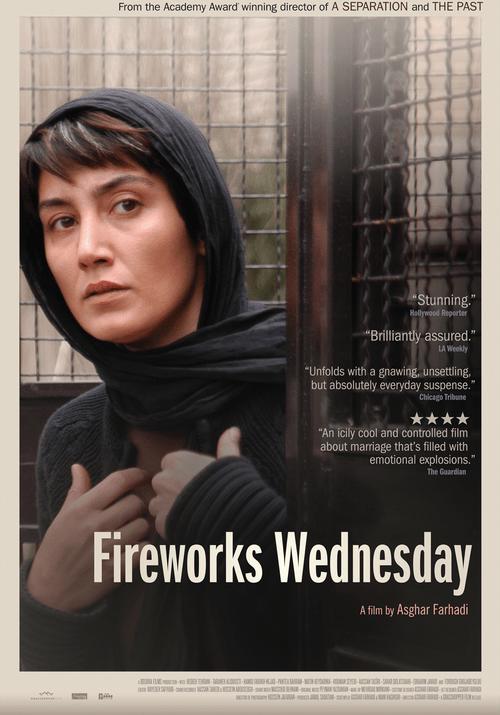 Poster do filme Fireworks Wednesday