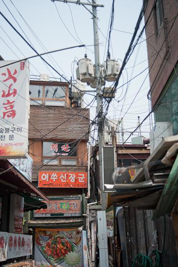 Daehangno