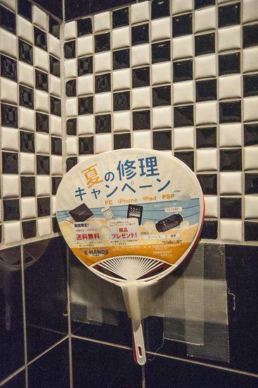 GHarhoff_Tokyo_151101-4
