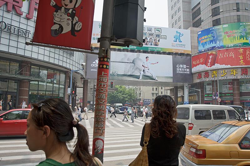 China, Shanghai, street