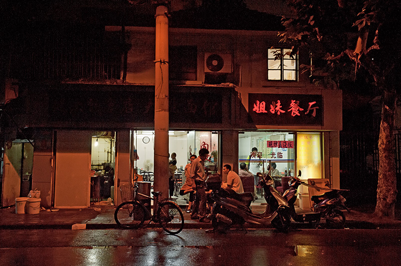 China, Shanghai, street, night