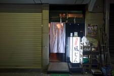 Gharhoff_Tokyo_11-copy_800 thumbnail