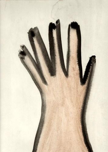 Gabriel Truan st 1 acrilico sobre papel 26 x 24 cm dibujos Paris 1996