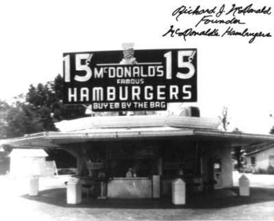 primul McDonald`s