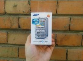 Poza 6 Samsung E2222