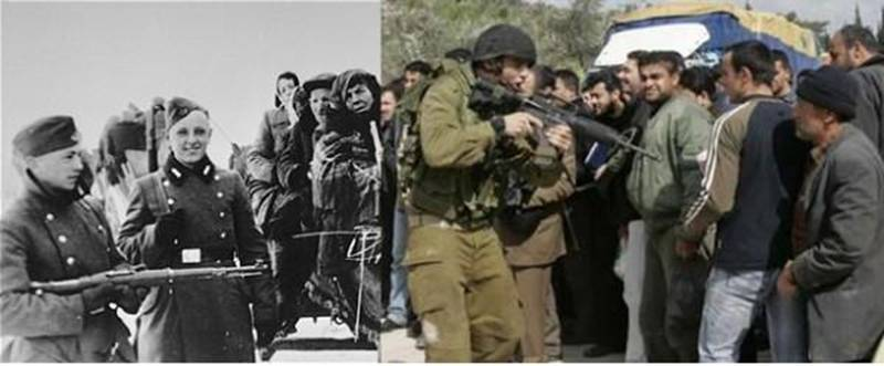 Germania 1940 vs Israel 2014 12