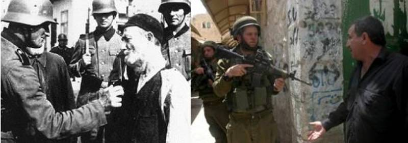 Germania 1940 vs Israel 2014 17