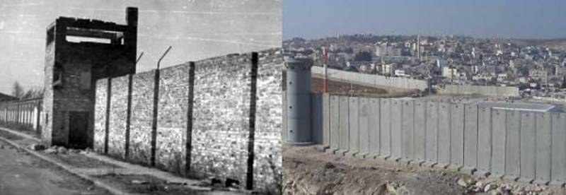 Germania 1940 vs Israel 2014 2