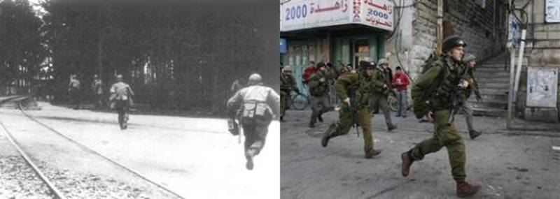 Germania 1940 vs Israel 2014 22