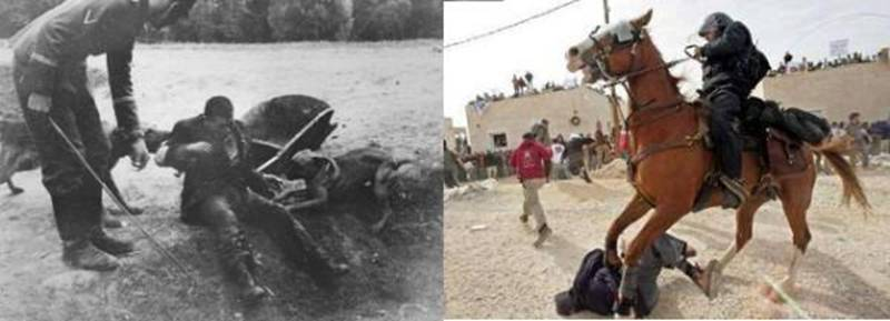 Germania 1940 vs Israel 2014 23