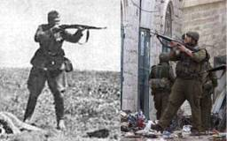Germania 1940 vs Israel 2014 24