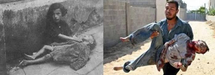 Germania 1940 vs Israel 2014 29