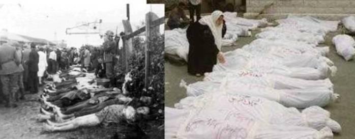 Germania 1940 vs Israel 2014 31