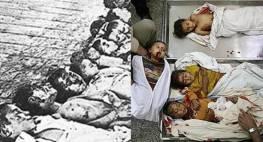 Germania 1940 vs Israel 2014 32