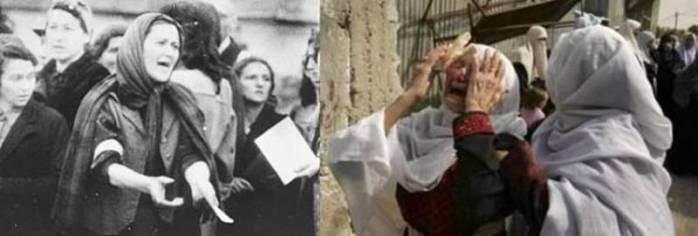 Germania 1940 vs Israel 2014 35