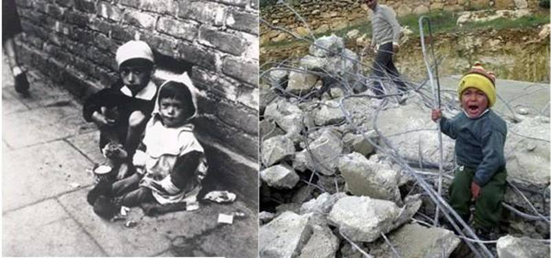 Germania 1940 vs Israel 2014 37