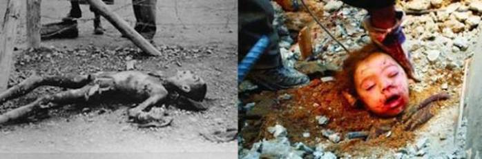 Germania 1940 vs Israel 2014 39