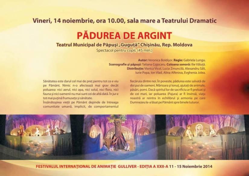 caiet program 2014-page17