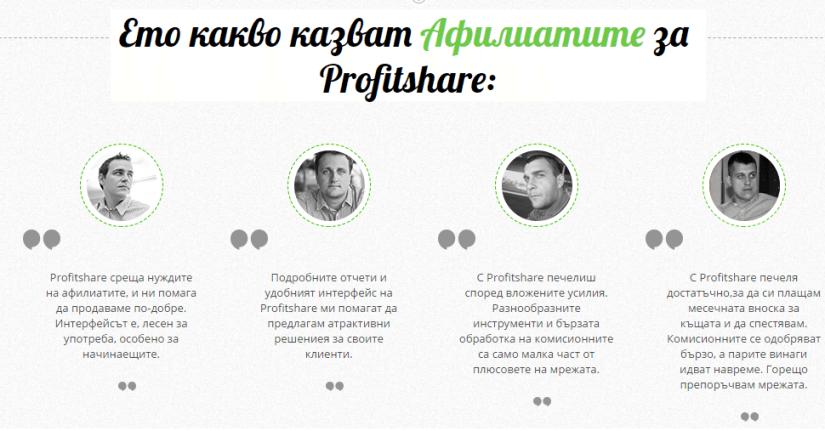 Profitshare Bulgaria