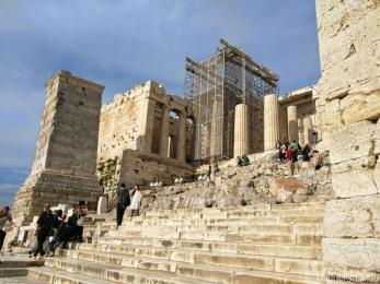 Atena 23