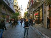 Atena 53