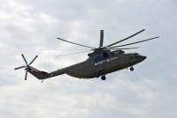 El prototipo Mi-26T2 (foto: Rostec)