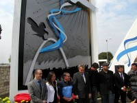 At the beginning of the ceremony, this artistic mural was dedicated to Argentine aviation industry (photo: Diego Rojo).