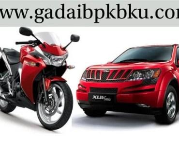 *Proses Cepat Cair Langsung* Gadai BPKB Mobil dan Motor di Tangerang