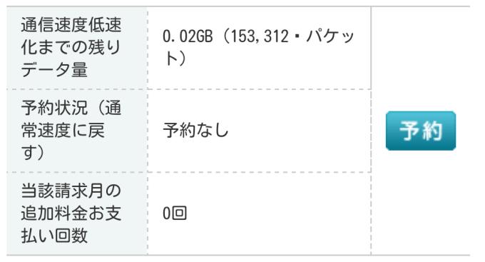 Screenshot_2015-04-20-09-10-55