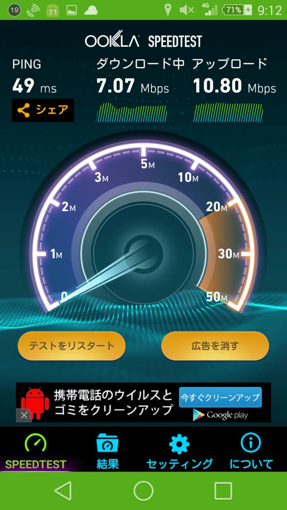 Screenshot_2015-04-20-09-12-59