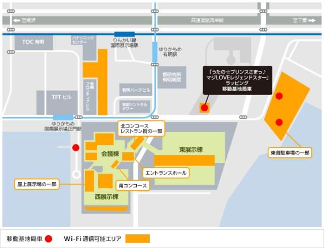 C90_Softbank_map