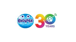 biglobe-30th