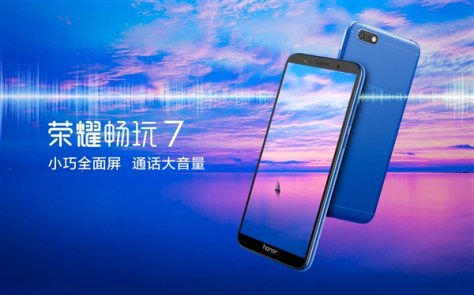 Huawei Honor 7 Launched With A Price 599 Yuan ($ 94)