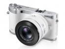 nx300-cu-obiectiv-45mm-3d_alb