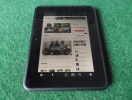 tableta-amazon-kindle-fire-hd-7-inch-25