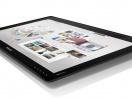 tableta-pc-lenovo-ideacentre-horizon