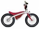colectia-de-biciclete-bmw-2012