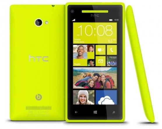 HTC-8X-Galben